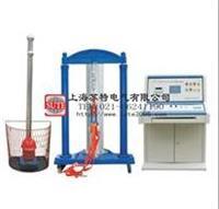 SH2-2型电力安全工具力学性能试验机 SH2-2型