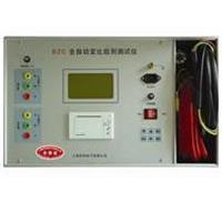 BZC全自动变比测试仪 BZC