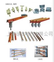 HXPnL-TⅡ-240/1300刚体滑触线 HXPnL-TⅡ-240/1300