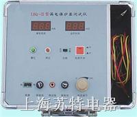 LBQ-Ⅲ型漏电?;て鞑馐砸?LBQ-Ⅲ