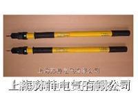 高压验电器-GD-220KV  GD-220KV