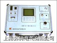 GSM-03型精密露点仪 GSM-03型