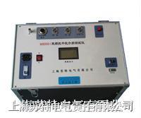 M-8000I变频抗干扰介损测试仪 M-8000I