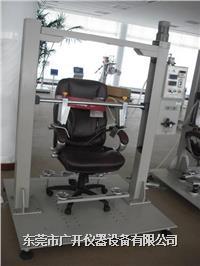 办公椅扶手侧压耐久试验机