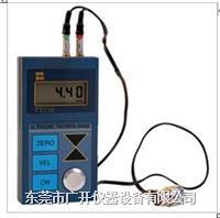 精密型超声波测厚仪