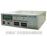 直流微电阻测试仪 2511