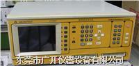 线材测试仪 8681