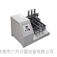 橡胶耐磨性试验机