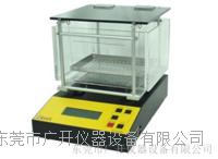 大型物粉末冶金结构件体积密度测试仪  QL-1200P/2000P/3000P
