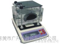 大型物视密度测试仪 MH-2000L/3000L