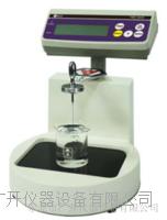 濃度測試儀 TWD-150AS