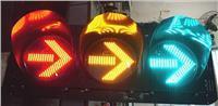 方向信号灯 04