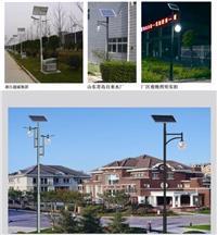 太阳能LED灯厂家