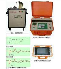 SUTE-900B三次脉冲电缆故障测试仪 SUTE-900B