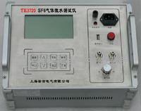 TE3720SF6气体微水测试仪 TE3720