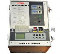 HF8000-D自动抗干扰精密介质损耗测试仪 HF8000-D自动抗干扰精密介质损耗测试仪