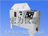盐雾试验箱 盐水喷雾试验箱 HL-ST-60