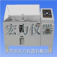盐雾腐蚀试验箱 HL-ST-60