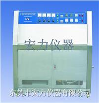 常平紫外线老化试验箱维修 HL-QU-UV3