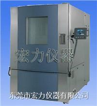 快速升降温试验箱 HL-TS3-80DUW