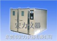 双门大型培养室 HL-ATH