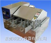 蒸汽老化测试箱 HL-ZQ-3