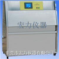 紫外线耐候试验箱 HL-QU-UV3