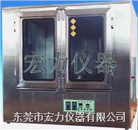 粉尘试验箱 HL-SC-500