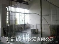 IP1-IP8淋雨试验室