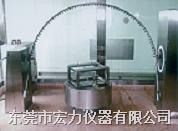 IP3.IP4摆管式淋雨试验箱 HL-SC-500