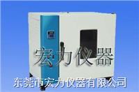 恒温干燥箱 HL-SZ-9030