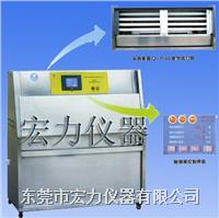 紫外线加速耐候试验机 HL-QU-UV3
