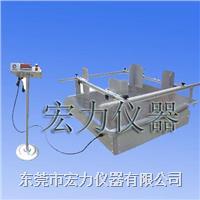 振动试验台 HL-MZ-100