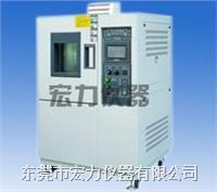 广东高低温箱/广东高低温试验机