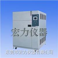 冷热冲击试验机维修/专业维修冷热冲击试验箱