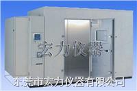 步入式恒温恒湿房/步入式恒温恒湿试验箱 HL-ATH-容积