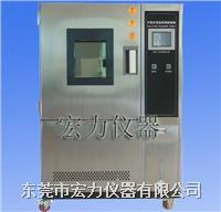 耐寒试验箱 HL-TP-80U
