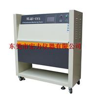 紫外线耐候老化试验箱 HL-QU-UV3