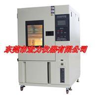 超低温恒温恒湿试验箱 HLTH-80F