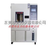 恒温恒湿试验箱/高低温交变箱