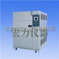 高低温冲击箱/冷热冲击试验箱