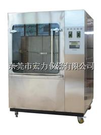 箱式淋雨试验箱 HL-SC-500