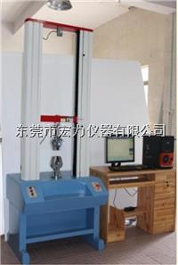 拉力机生产厂家/拉力试验机供应商 HL-WL-8005
