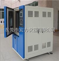 横沥高低温试验箱维修 HL-TP-80