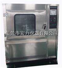 淋雨测试箱供应商 HL-LY-500