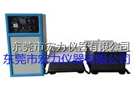 电磁式振动台 HL-ZD-100