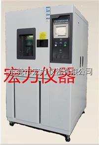高低温试验箱价格 HLTH-80F