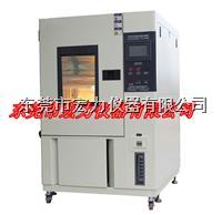 可程式恒温恒湿试验机 HL-TH-150U