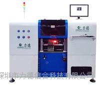 全自动国产贴片机 LEAD-2206