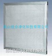 品牌厂家热销空调设备过滤配套件初效板式过滤网可清洗初效过滤 G4